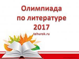 uchebniku-biboletovoy-sochineniy-po-temi-chto-takoe-detektiv-v-literature-2017-7-dekabrya
